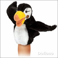 Folkmanis hand puppet little puffin (small stage puppet)