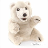 Folkmanis hand puppet sitting polar bear